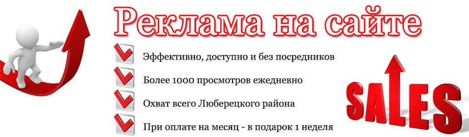 Газета на каждый день люберцы как дать объявление любая работа в красноярске доска объявлений